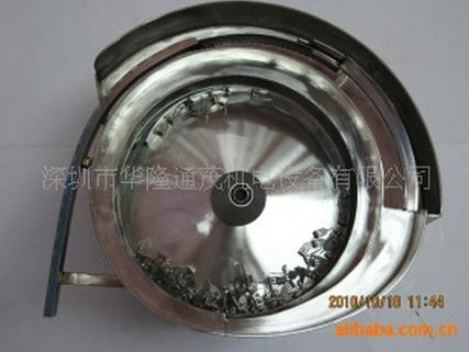 Máy sàng   Longgang supply vibration plate