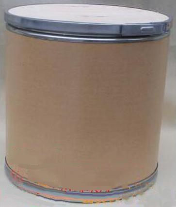 Cung cấp Carboxyethyldimethylsulfoniumchloride  DMPT