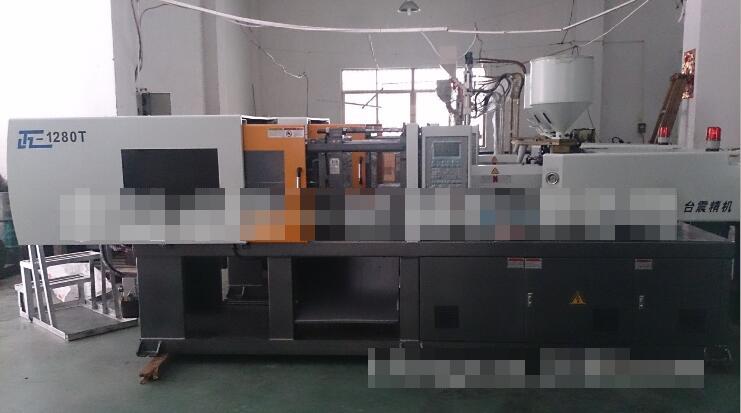 Máy ép nhựa   Manufacturers supply servo injection molding machine used injection molding machine c