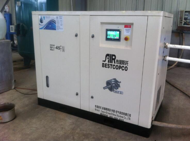 F BEST-45 (N) of non oil screw air compressor used in aluminum products