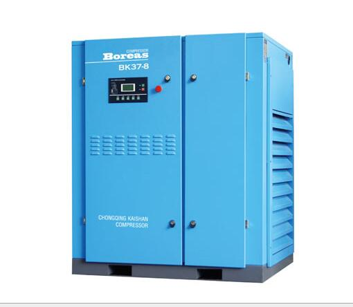 Máy nén khí  Mountain Aspen BK Puri air compressor, first energy saving screw type air compressor