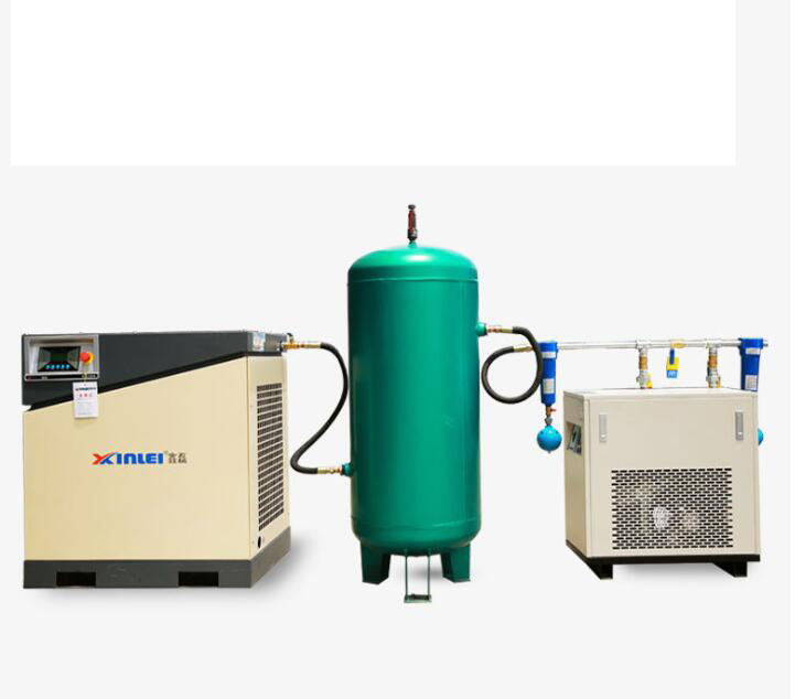 Xin Lei screw type air compressor small air compressor 7.5KW set cold air compressor system air comp