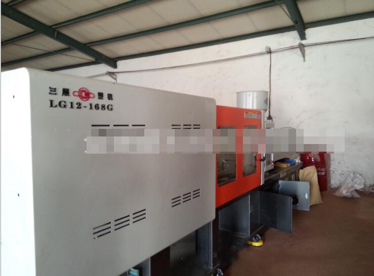 Supply Ningbo three Shun brand high precision servo injection molding machine LG15-250