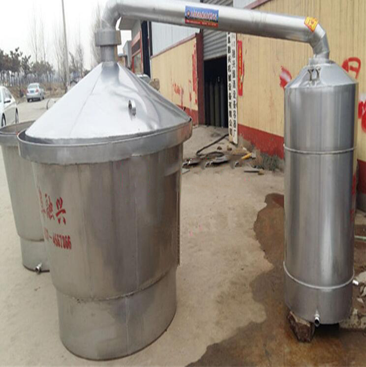 Automatic discharge type stainless steel steamer steam distilled wine barrel wine equipment
