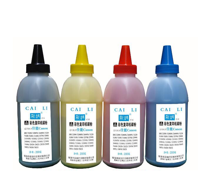 Bột than   Import the Canon NPG - 45 IR - ADV C5051 color toner Red yellow blue Toner cartridges