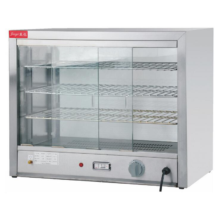 Thiết bị lập nghiệp  Commercial FY-580 three-tier cabinet food cake showcase / display cabinet insu