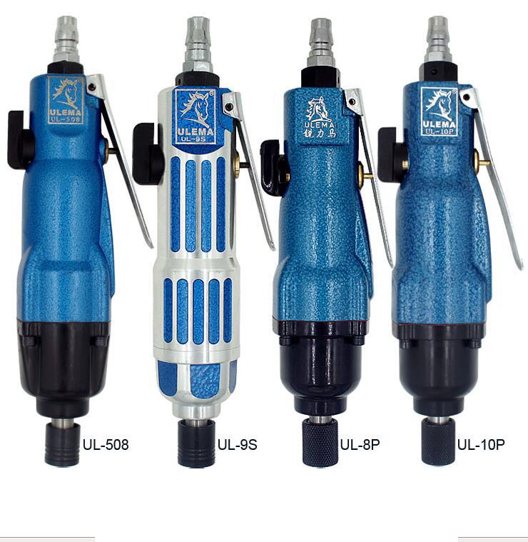 Dụng cụ bằng hơi Rui Ma pneumatic screwdriver wind batch 8H10H powerful industrial grade pneumatic s