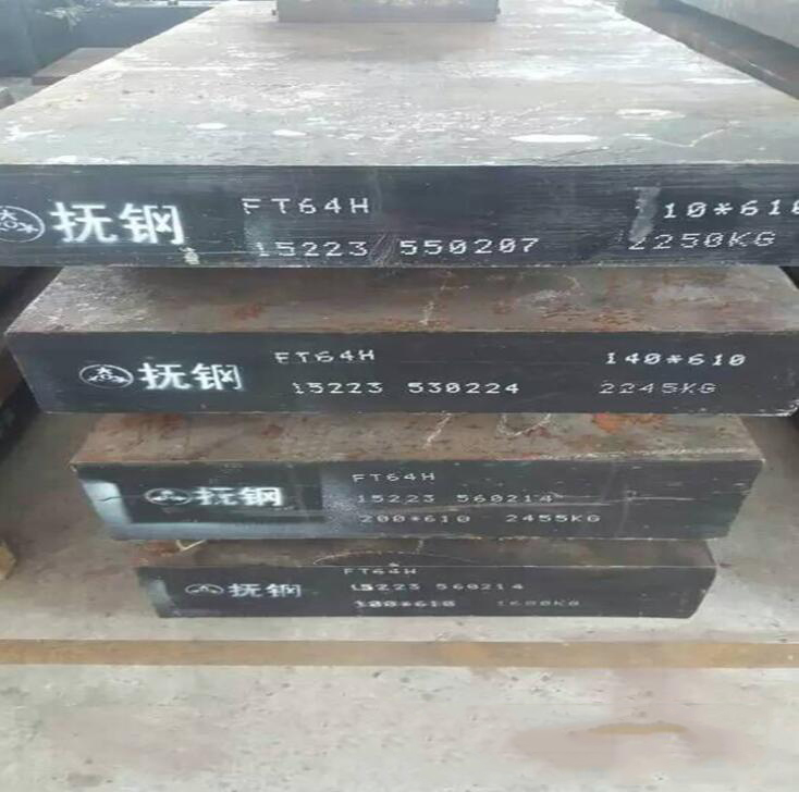 Thép cao cấp  Factory Direct US imports of cold work tool steel M2 high speed steel M2 gifted speci