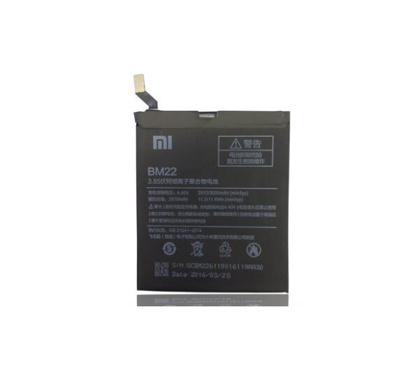 5 millet genuine original battery panels millet phone original M5 M5 M5 original mobile phone batter