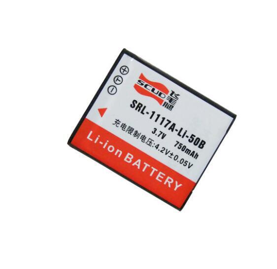 Scud Panasonic VW-VBX090 HX-WA20 HX-WA30 HX-WA2 HX-WA2GK Battery