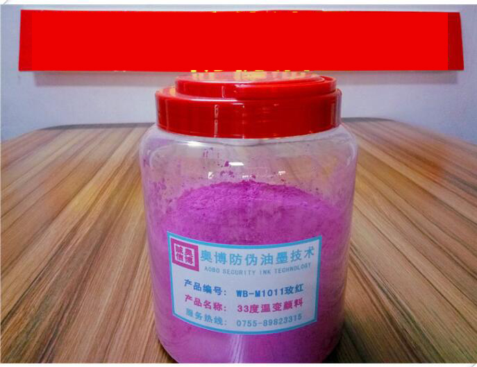 Bột than   33 degrees hand WenMeiGong temperature powder at low temperature Offset printing mei red