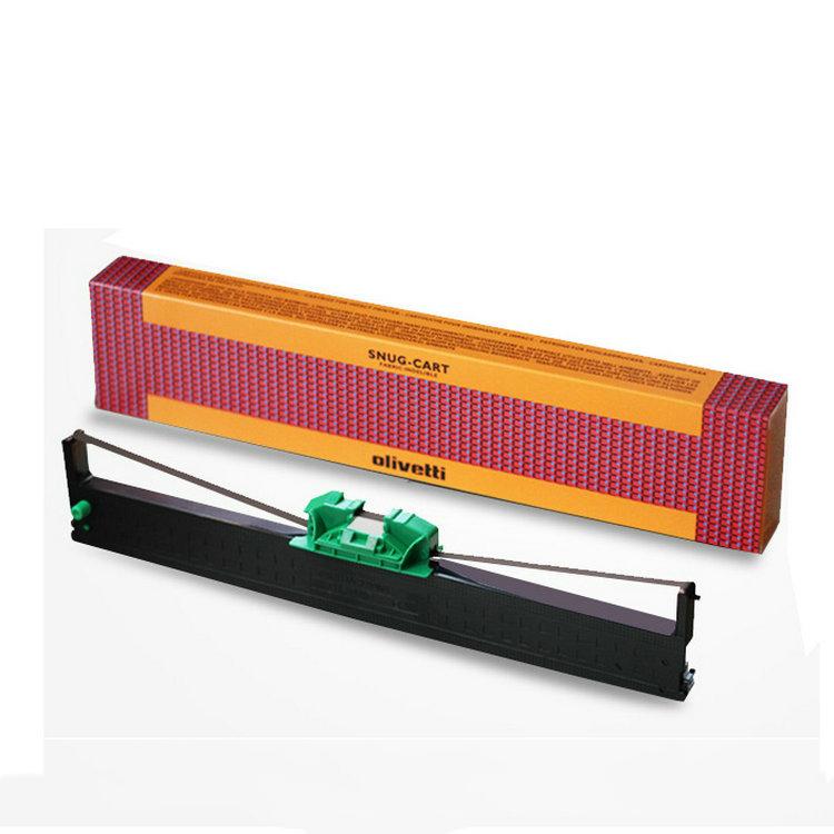 Southern -PR2E dedicated printer ribbon rack ribbon core