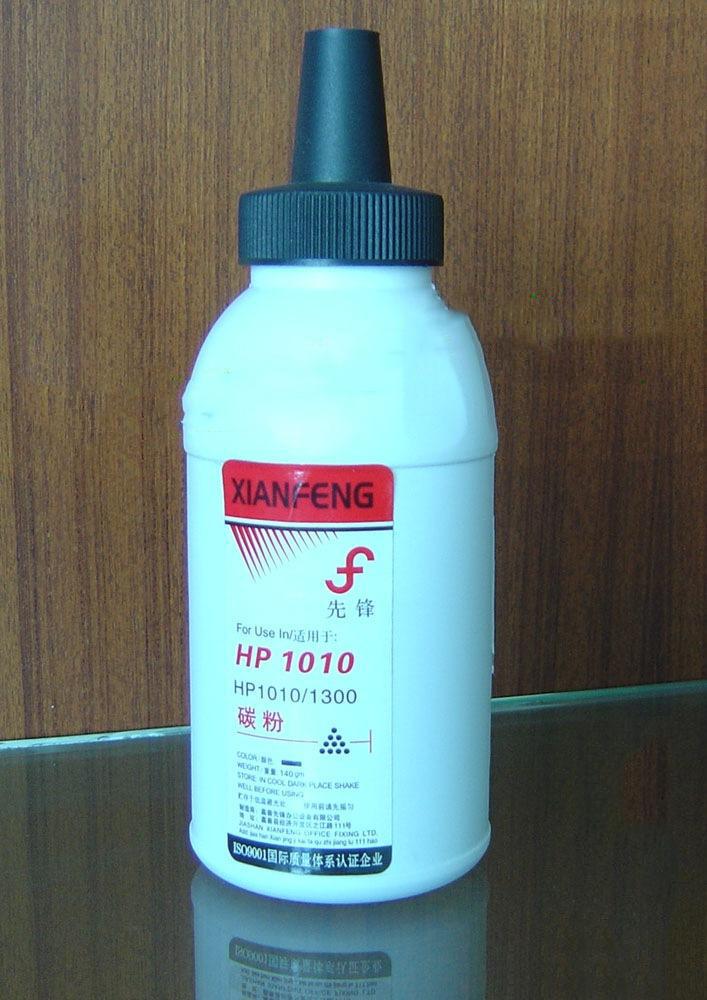 Supply pioneer toner HP1200/1000