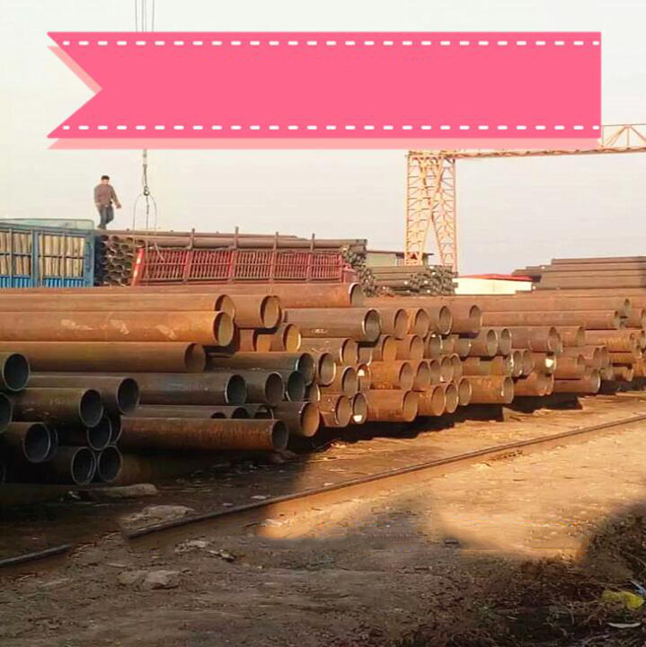 Cán nóng   Main business: hot rolled thick-walled seamless steel small diameter seamless precision l