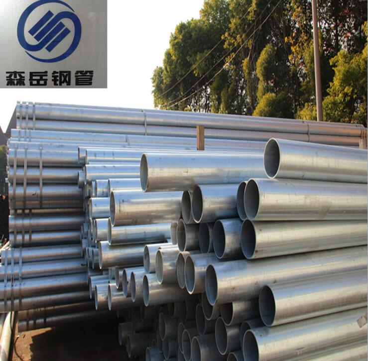 Cán nóng   Spot sales of all kinds of seamless steel tubes galvanized hot-rolled seamless standing t