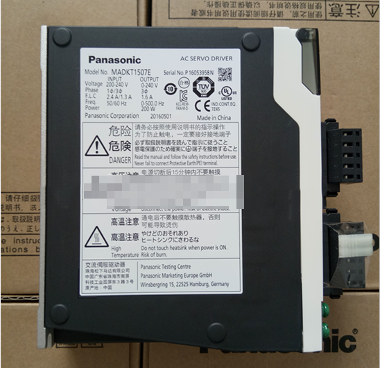 Mô-tơ Servo  Containing line shipping! Panasonic servo motor 400W MHMJ042G1U / MHMD042G1U + MBDK2510