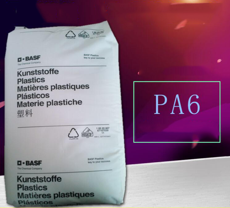 PA6 / BASF / B3S UV, anti-aging, high flow for thin-wall products