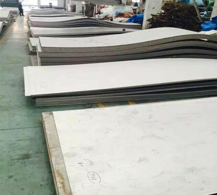 Cán nóng   Processing a batch of 2520 stainless steel plate heat-resistant stainless plate 2520 310S