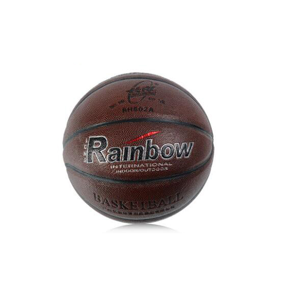 Simili tổng hợp   Pisces changhong BH802A basketball professional indoor and outdoor PU synthetic l