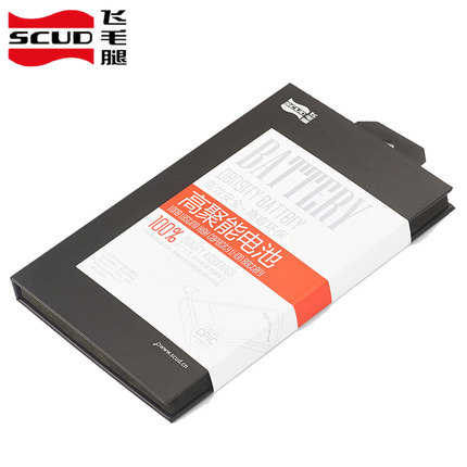 Pin điện thoại   Scud battery s7530 Samsung W999 mobile phone battery plate EB445163VU large capaci