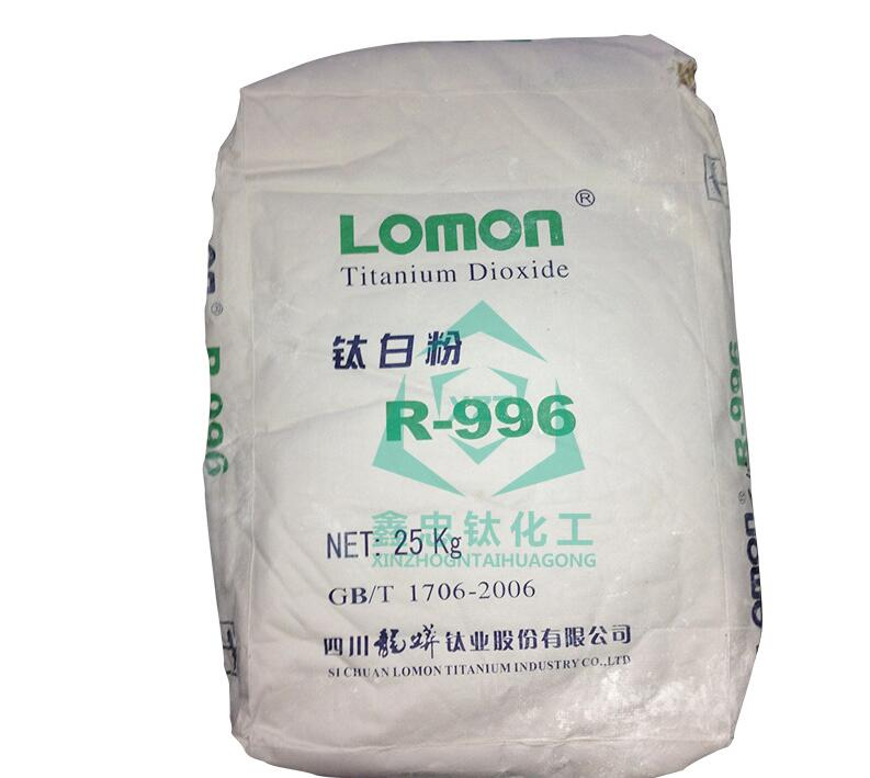 Genuine factory direct domestic rutile titanium dioxide R996,
