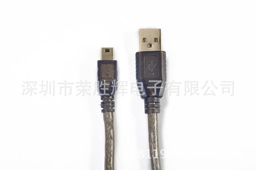Dây USB  Factory direct USB2.0 Mini 5p data line 10 m digital camera data line T type line USB data