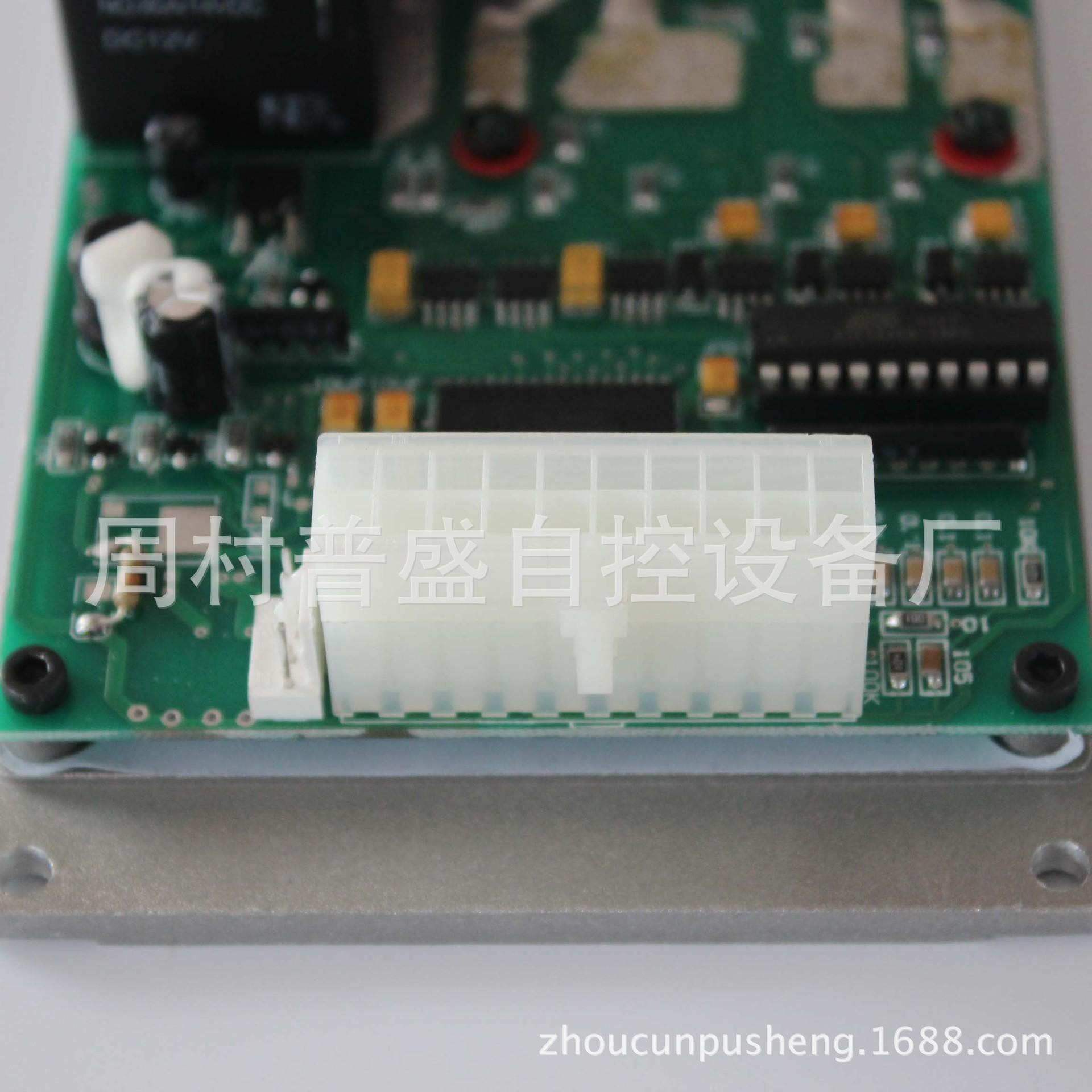 Bảng mạch điều khiển thiết bị rửa PCB FL50