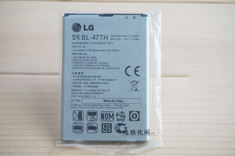 LG GPRO F240 F350 D838 E988 E985T genuine original battery battery BL47THBL48TH