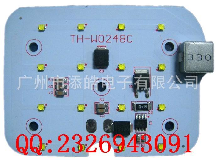 Bảng mạch đèn PCB 48W