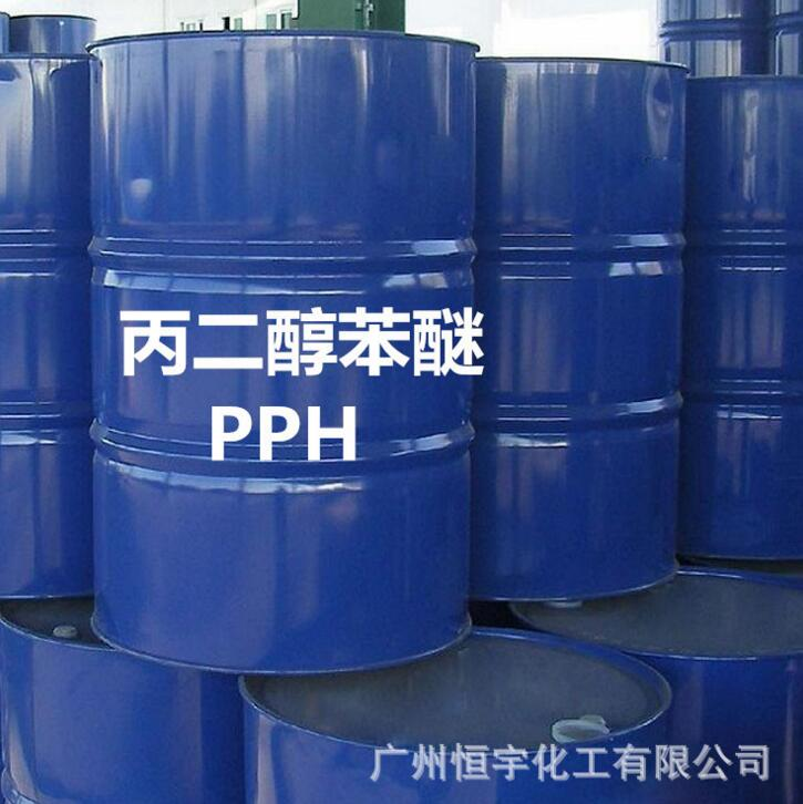 Propylene glycol phenyl ether PPH environmental protection and efficient film-forming additives Dode