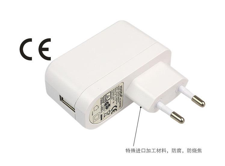 Cục sạc Cục sạc  The manufacturer supplies the European GS Certification Regulation CE USB charger