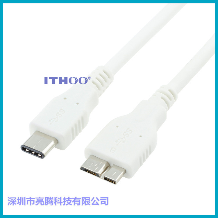New listing USB 3.1 data line B Type-C/MICRO connection line hard disk box wire 1 meters