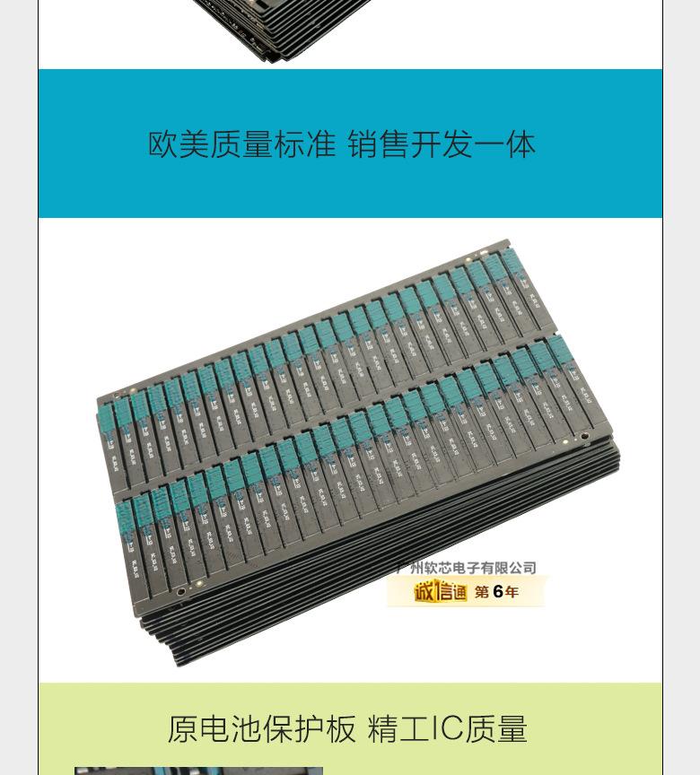 Bảng mạch PCB  53YH LG bảo vệ pin