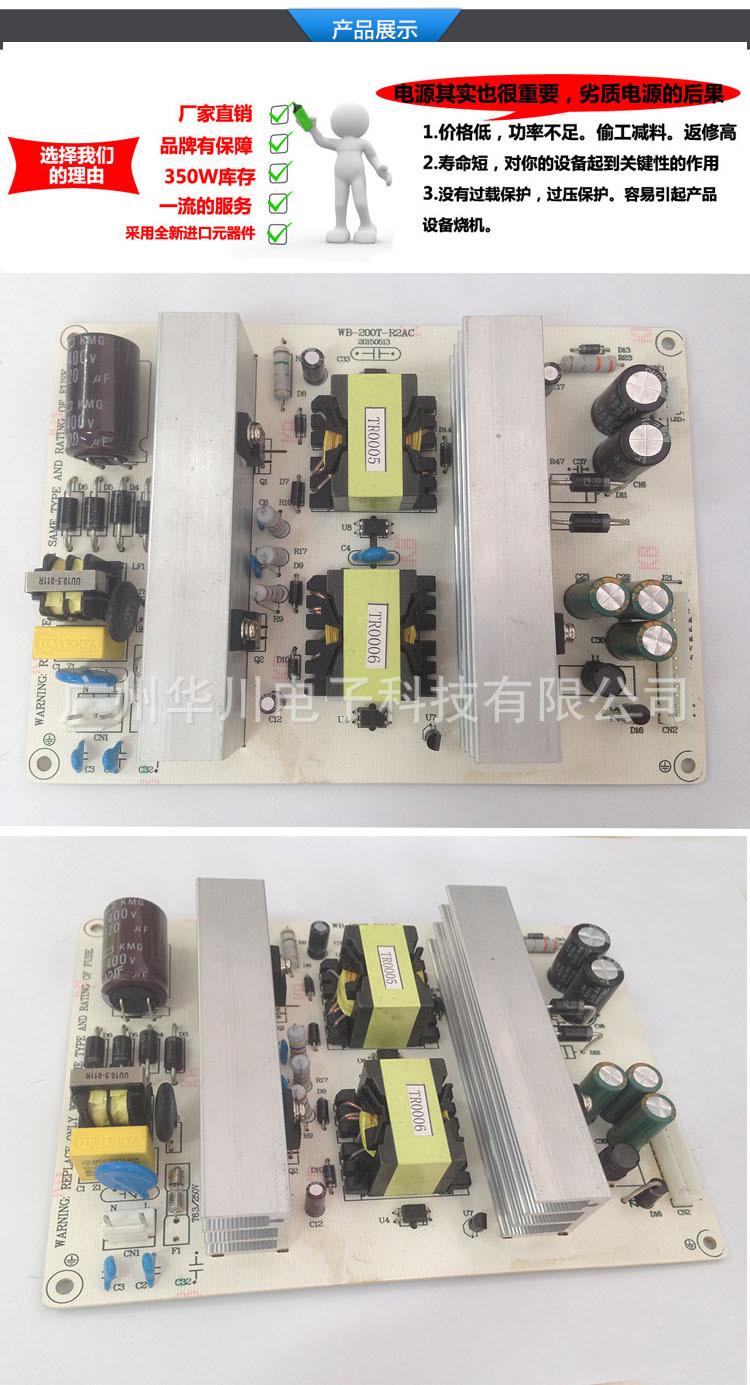 Bảng mạch in nhanh PCB xử lý hàng loạt