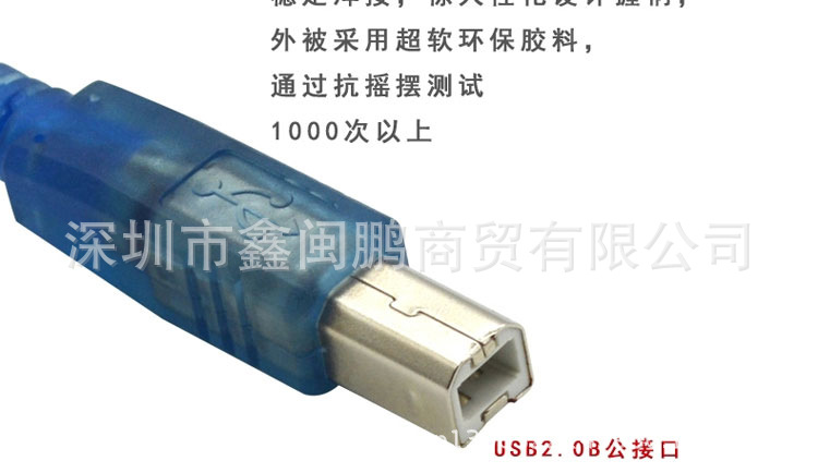1.5 meters USB printing line printer connecting line all copper core USB 2 data line manufacturers d