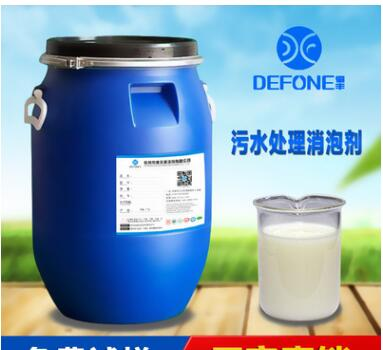 Defoamer added a small amount of defoaming fast defoamer efficient