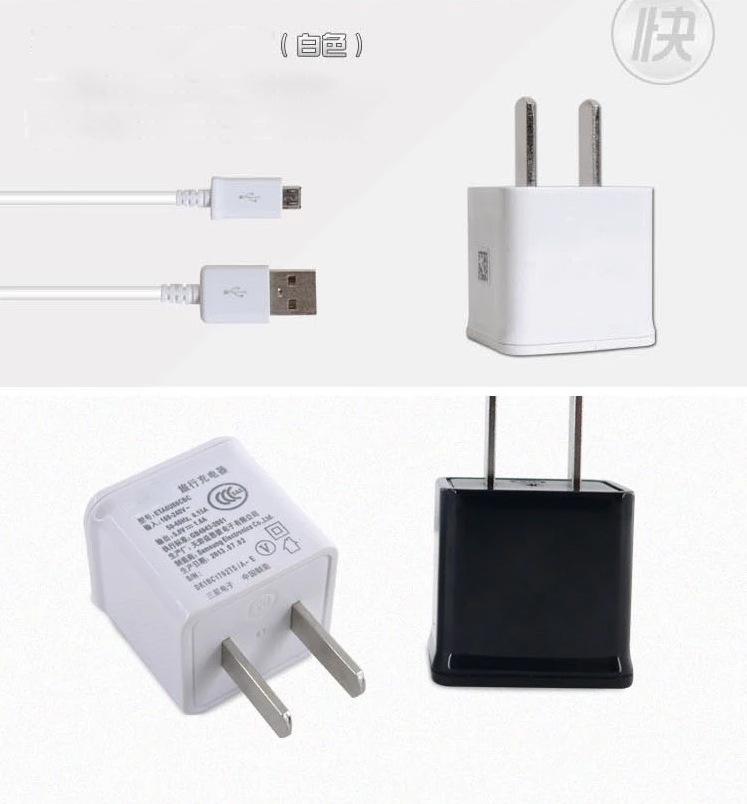 Cục sạc  Suitable for Samsung I9300 mobile phone charger 5V1A smart phone charger Samsung charger m