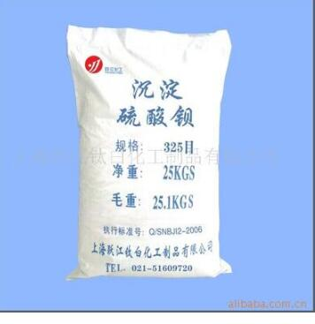 The supply of precipitated barium sulfate 1250 mesh h