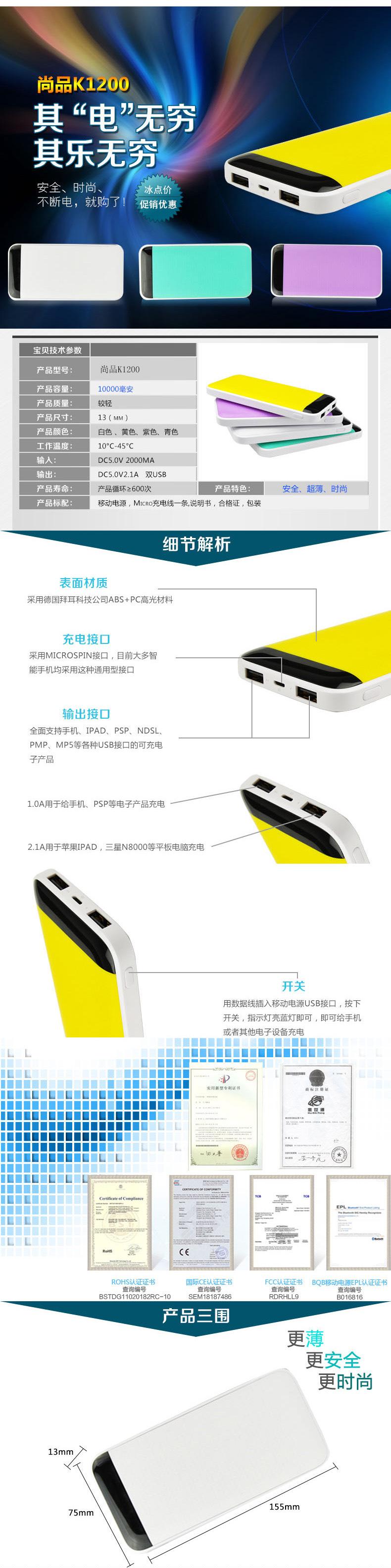 Cửa hàng phụ kiện chất lượng cao   Reputation through mobile phone charging Baoan Zhuo intelligent