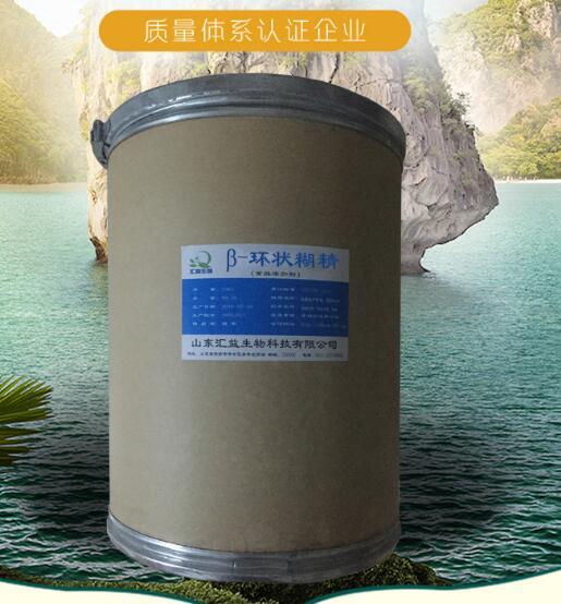 Food Grade β-Cyclodextrin Cyclodextrin Beta-cyclodextrin 99%