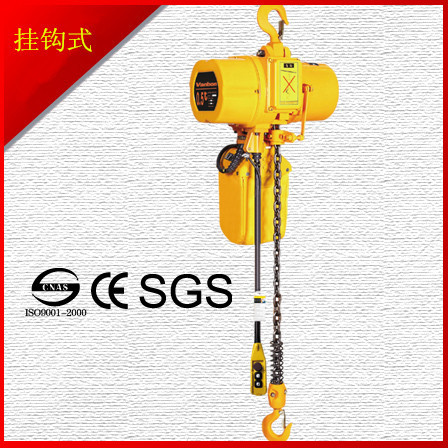 Ma-ní   Supply 0.5T fast ring chain electric hoist manufacturers wholesale 380V0.5T lifting and han