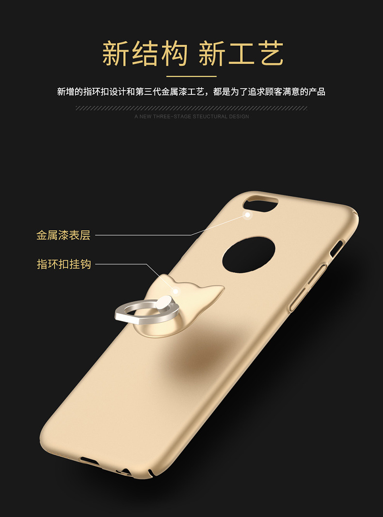 With the new mobile phone shell ring matte bracket for Apple iphone6 iPhone7 7plus