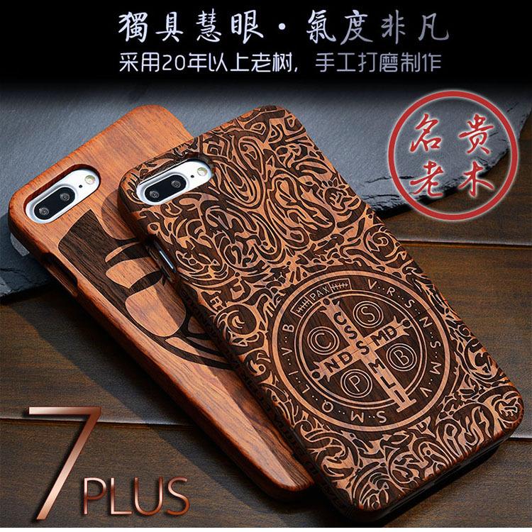 Cửa hàng phụ kiện chất lượng cao   IPhone 7 Plus mobile phone shell apple wood custom log mass shel