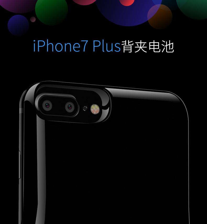 Cửa hàng phụ kiện chất lượng cao   New half pack iphone7plus dedicated back clip battery charging t