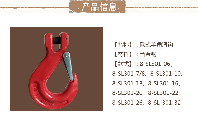 Ma-ní   Wholesale 1 tons 2 tons 5 tons 10 tons 15 tons of European claw hook rigging hook lift hook