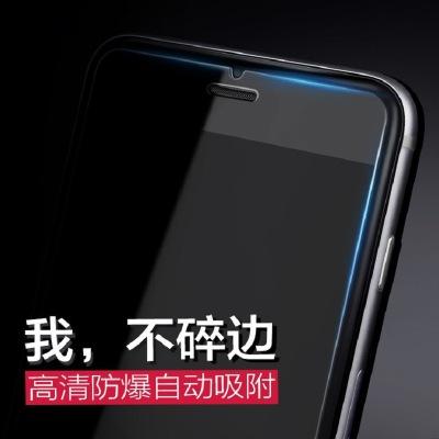 Cửa hàng phụ kiện chất lượng cao   iphone7Toughened film iphone6S apple 7/7plus anti fingerprint an