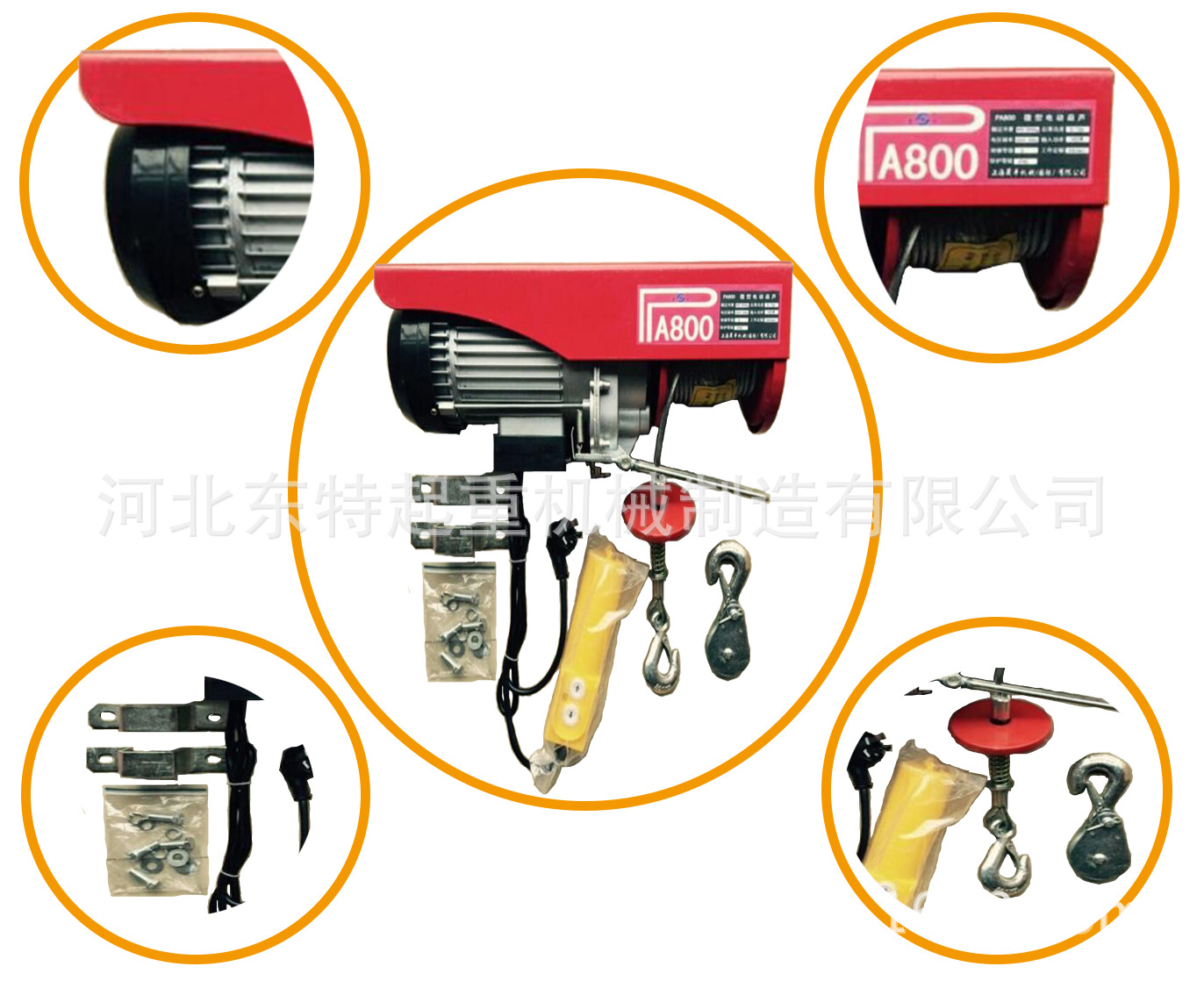Dongte 220V PA800 Mini micro electric hoist hoist factory direct line remote control suspension can