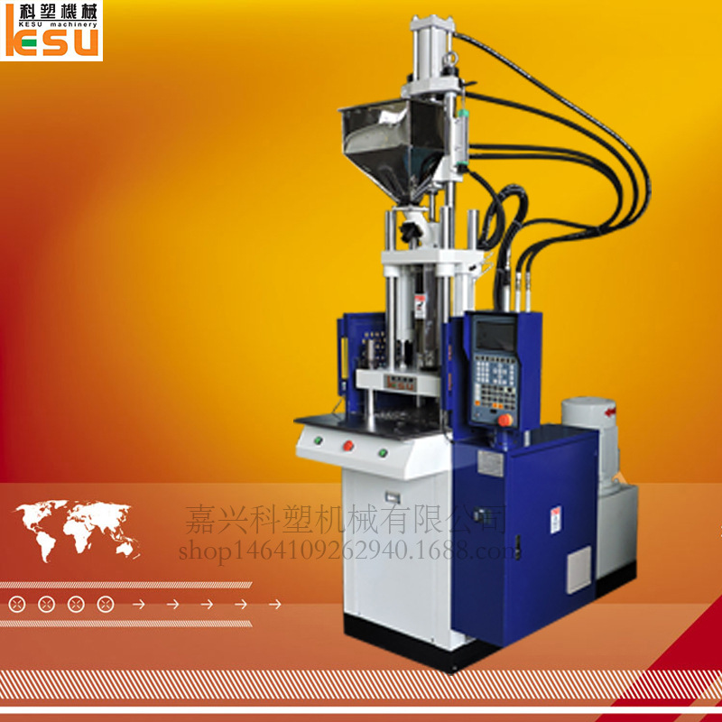 Fast clamping vertical injection molding machine, vertical rotary machine, vertical slide machine, s