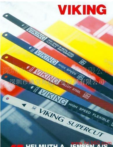 Thị trường dụng cụ  Supply the Danish Royal licensing VIKING951210 manual saw blade, dual metal