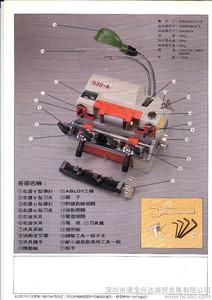 Thị trường dụng cụ Supply Taiwan east of the Taiwan 530-A supply of the east of the key machine